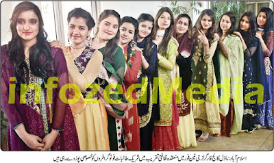 Girls of IMCG G-10/4 Islamabad in Cultural Festival, Giving Special Pose to Photographers