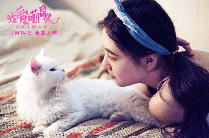 catman sehun janice wu película china