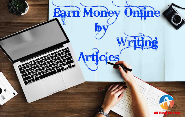 Best Sites to Make Money by Writing Articles