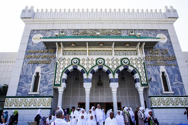 3 Museum Unik di Mekah-Madinah yang harus dikunjungi saat umroh