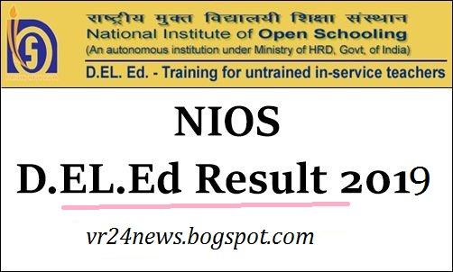 NIOS DElEd Result 2019 | Check NIOS Effect For All Semester,{ dled.nios.ac.in}