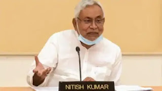 nitish-cabinet-dicide-8-new-municiple-corporation