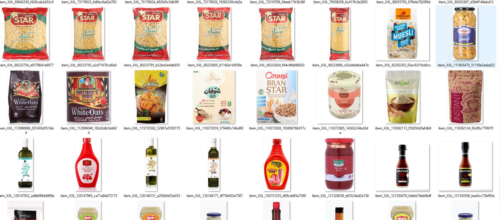 مجموعة صور متوسطة الجودة خاصة بمنتجات محلات البقالة والسوبر ماركت