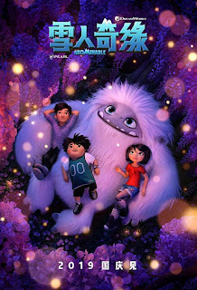 Abominable First Look Poster 3