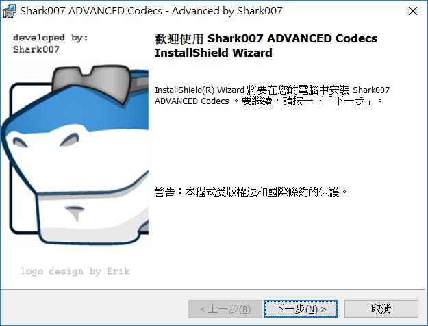 ADVANCED Codecs 萬用影音解碼包