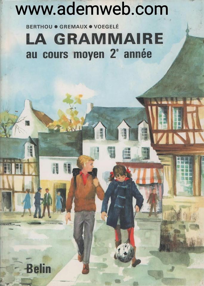 جميع قواعد اللغة الفرنسية موجودة في هذا الكتاب النادر La Grammaire au Cours Moyen 2e année