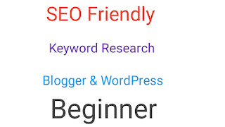 keyword research for free SEO