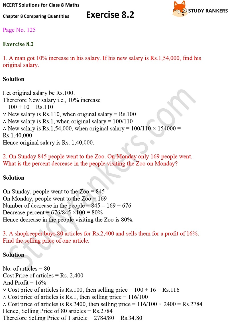 NCERT Solutions for Class 8 Maths Ch 8 Comparing Quantities Exercise 8.2 1