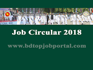 National Maritime Institute Job Circular 2018