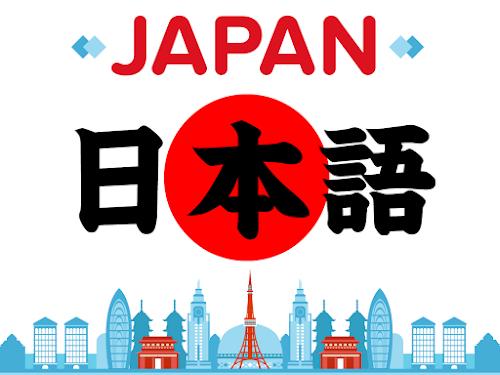 15 Cara Cepat Pasti Mahir Bahasa Jepang!