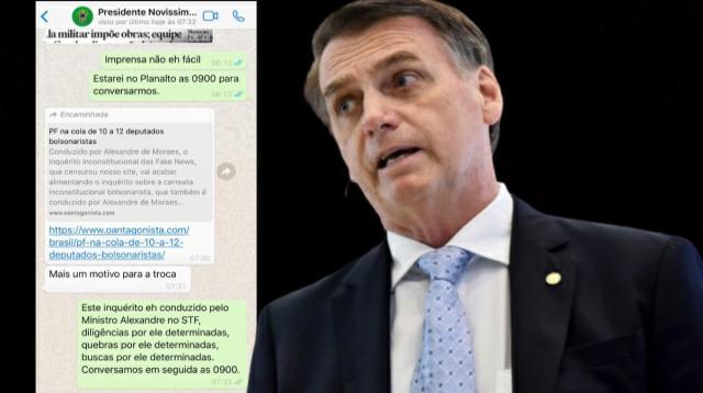 Moro prova que Bolsonaro mentiu ao negar interferência na PF