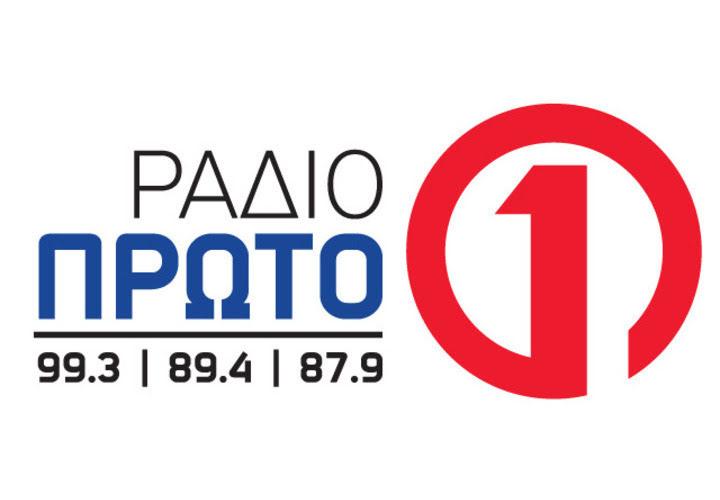 Radio Proto