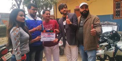 Mehandi Lagau Kis Naam Ki Bhojpuri Movie