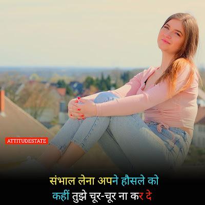 attitude caption for instagram in hindi for girl