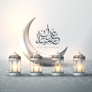 Ramadan Festival month special wishes crescent moon meaning Ramadan Lanterns