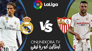 مشاهدة مباراة ريال مدريد وإشبيلية بث مباشر اليوم 05-12-2020 في الدوري الإسباني