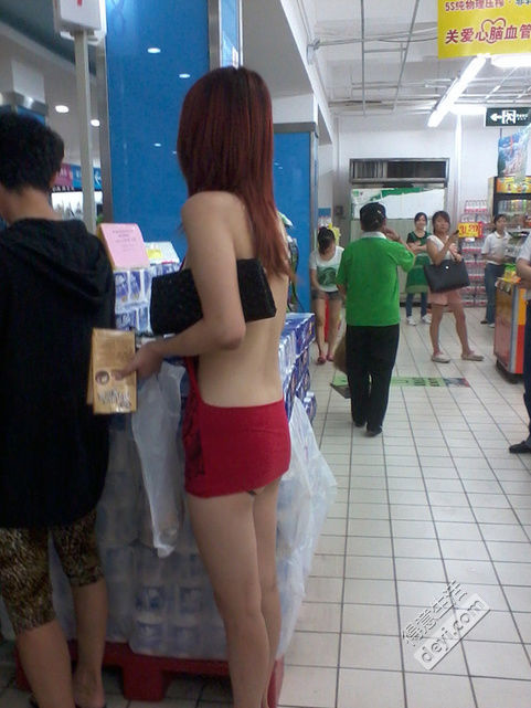 Hot young girl naked in public