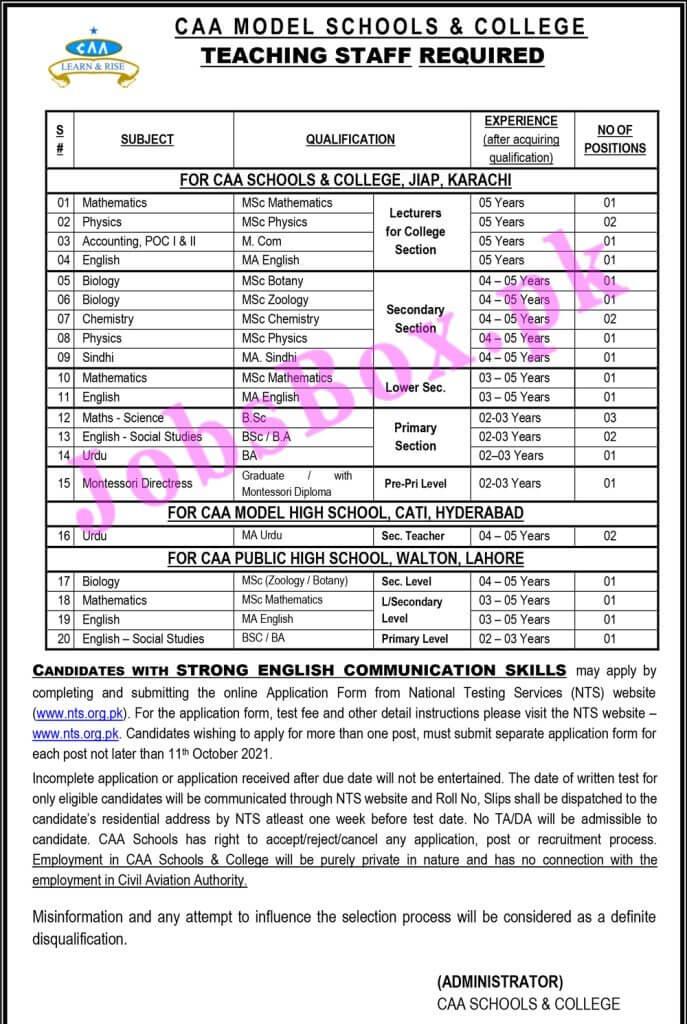 CAA Jobs 2021 - CAA Model Schools and Colleges Jobs 2021 in Pakistan