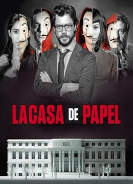 مشاهدة مسلسل La casa de papel موسم 4 كامل