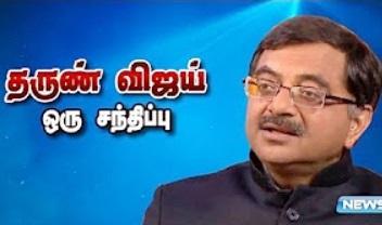 Interview with Tarun Vijay 01-10-2017 News 7 Tamil