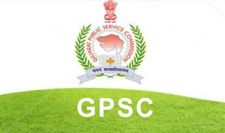 GPSC Class 1 and Class 2 final result Declared 2019