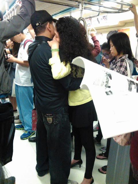 Taiwan MRT Train