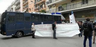 yunanistan halk cephesi direnişler