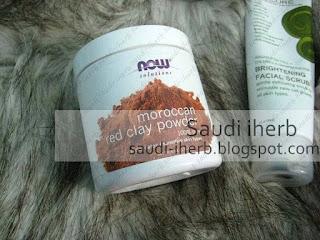 ماسك الطين المغربي NowFoods