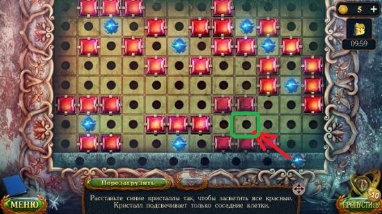 зажигаем красные кристаллы в игре затерянные земли 5 ледяное заклятие