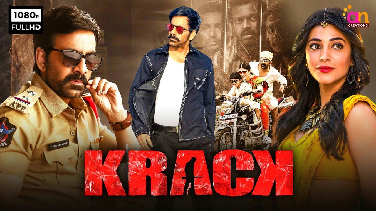 KRACK (2021) - FILMSBay