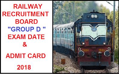 railway group d admit card notice exam date notice rrb notice