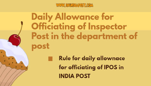 What is daily allowance of officiating of Inspector post (IPO) in India Post?
