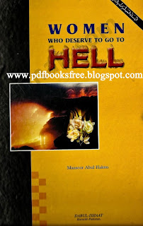 Women Who Deserve To Go To Hell by Mansur Abdul Hakeem Pdf Free Download