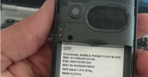 Jio F101K Flash File Tested 100% Working