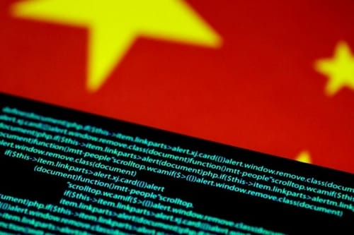 China officially announces a global initiative to protect data security