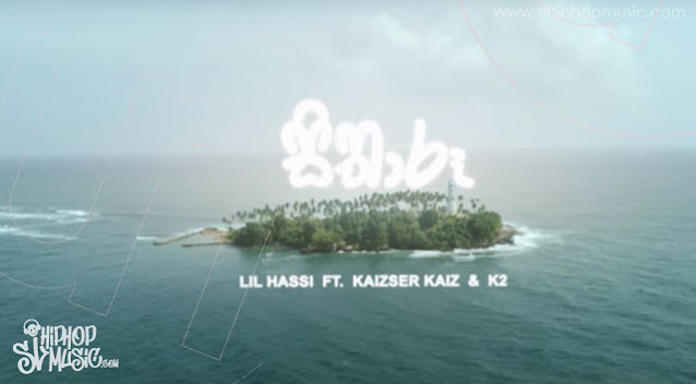 Sitharuu Lil Hassi ft Kaizer Kaiz & K2