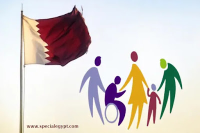 مراكز ومؤسسات ذوى الاحتياجات الخاصة فى قطر