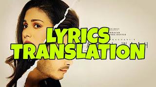 Wah Ji Waah Lyrics in English   With Translation   – Gurnazar