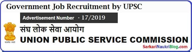 UPSC Government Jobs Recruitment No. 17/2019