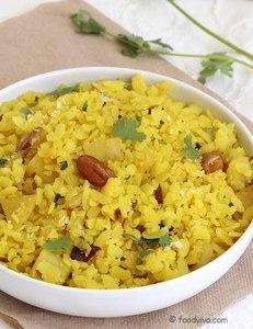 स्वादिष्ट चटपटा पोहा कैसे बनाते हैं ? Poha banane ki vidhi