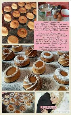 وصفات حلويات بالصور والمقادير 36