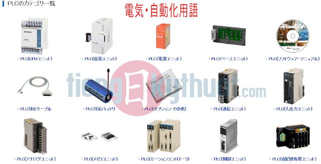 Tiêng Nhật chuyên ngành điện điện tử Tự động hóa