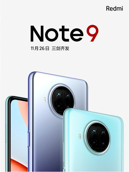 Xiaomi affirms November 26 as The Release date for new Redmi Note 9 cell phones.