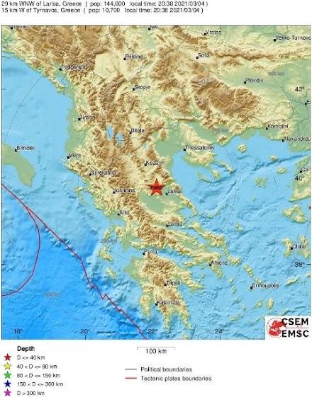 Νέα ισχυρή σεισμική δόνηση στη Λάρισα