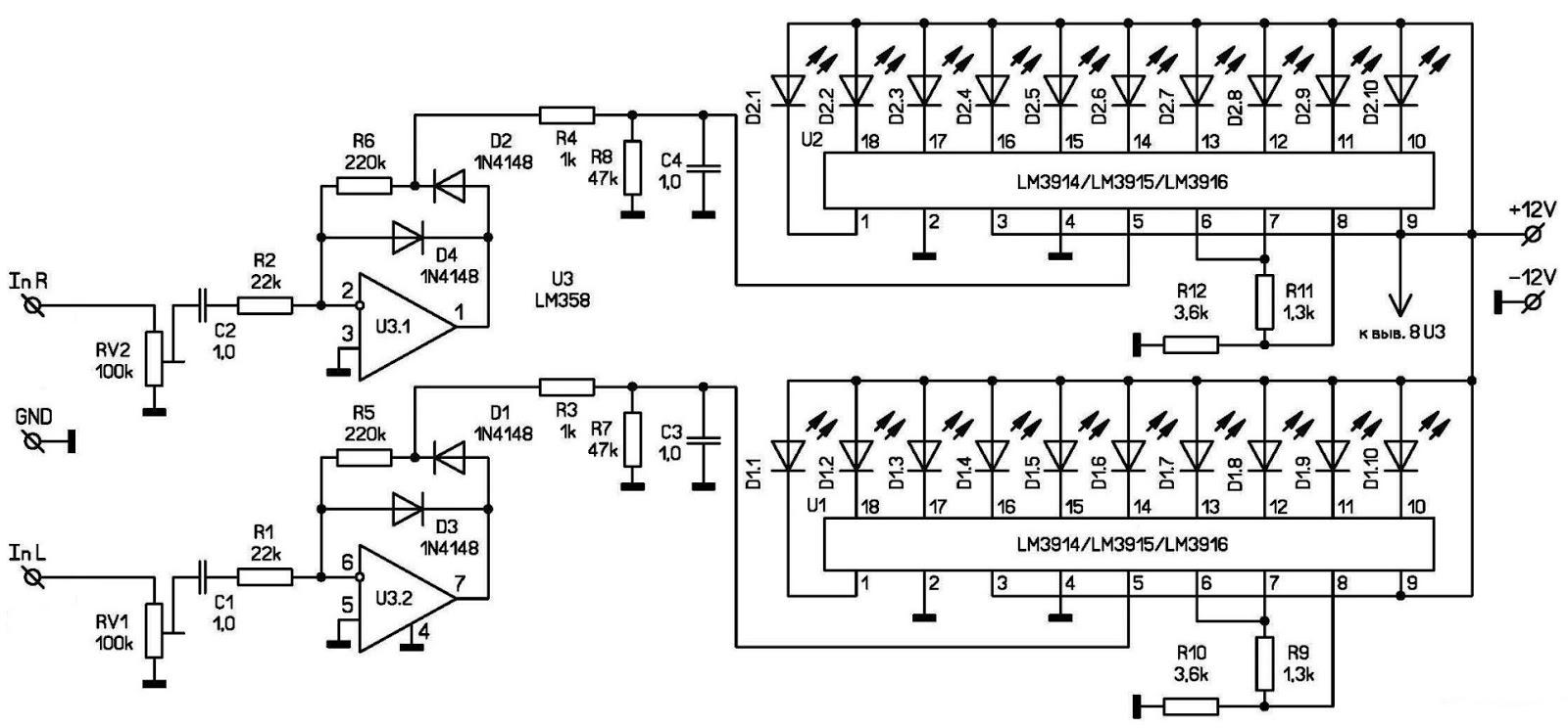 Схема светодиодного индикатора сигнала фото 544