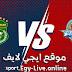 مشاهدة مباراة بيراميدز والاتحاد السكندري بث مباشر ايجي لايف تاريخ 12-12-2020 الدوري المصري