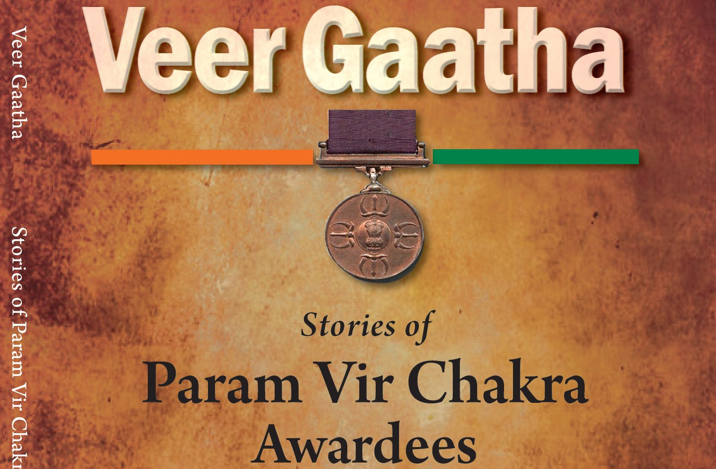 Param Vir Chakra - Veer Gatha - Indian Military - 01