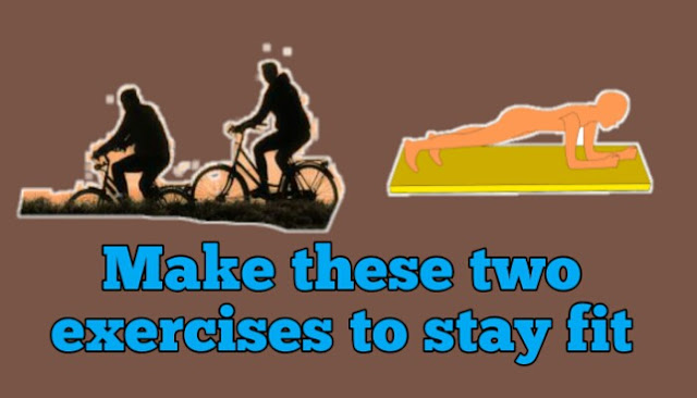 Make these two exercises to stay fit