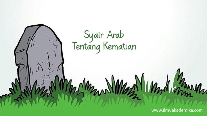 syair arab tentang kematian