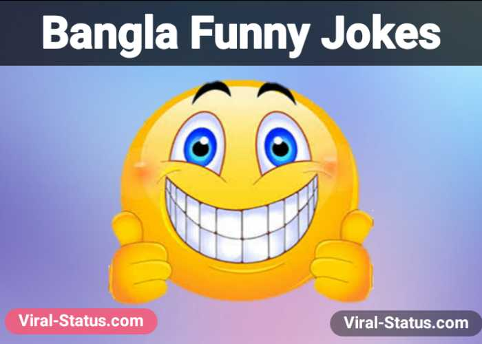 bangla jokes images
